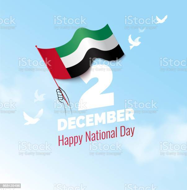 12月2日阿聯酋獨立日賀卡向量圖形及更多中東人圖片