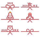 日本の年賀状の装飾。