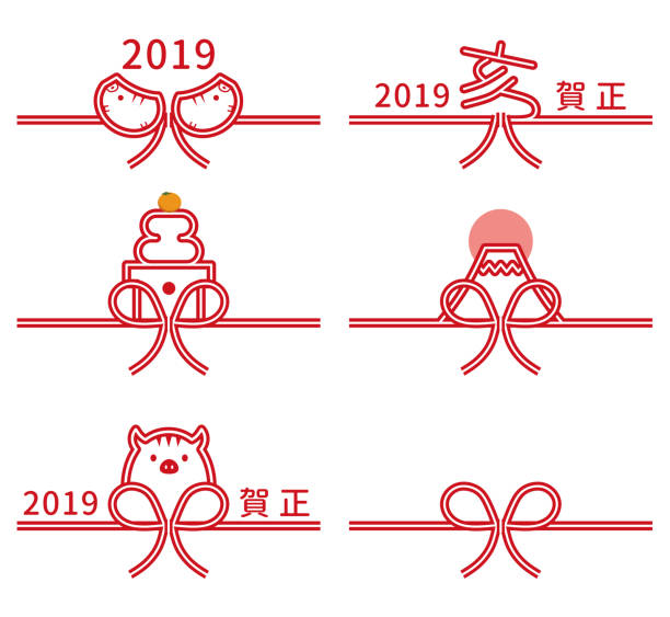 decoration for new year 's cards in japan. - year of the pig stock illustrations, clip art, cartoons, & icons