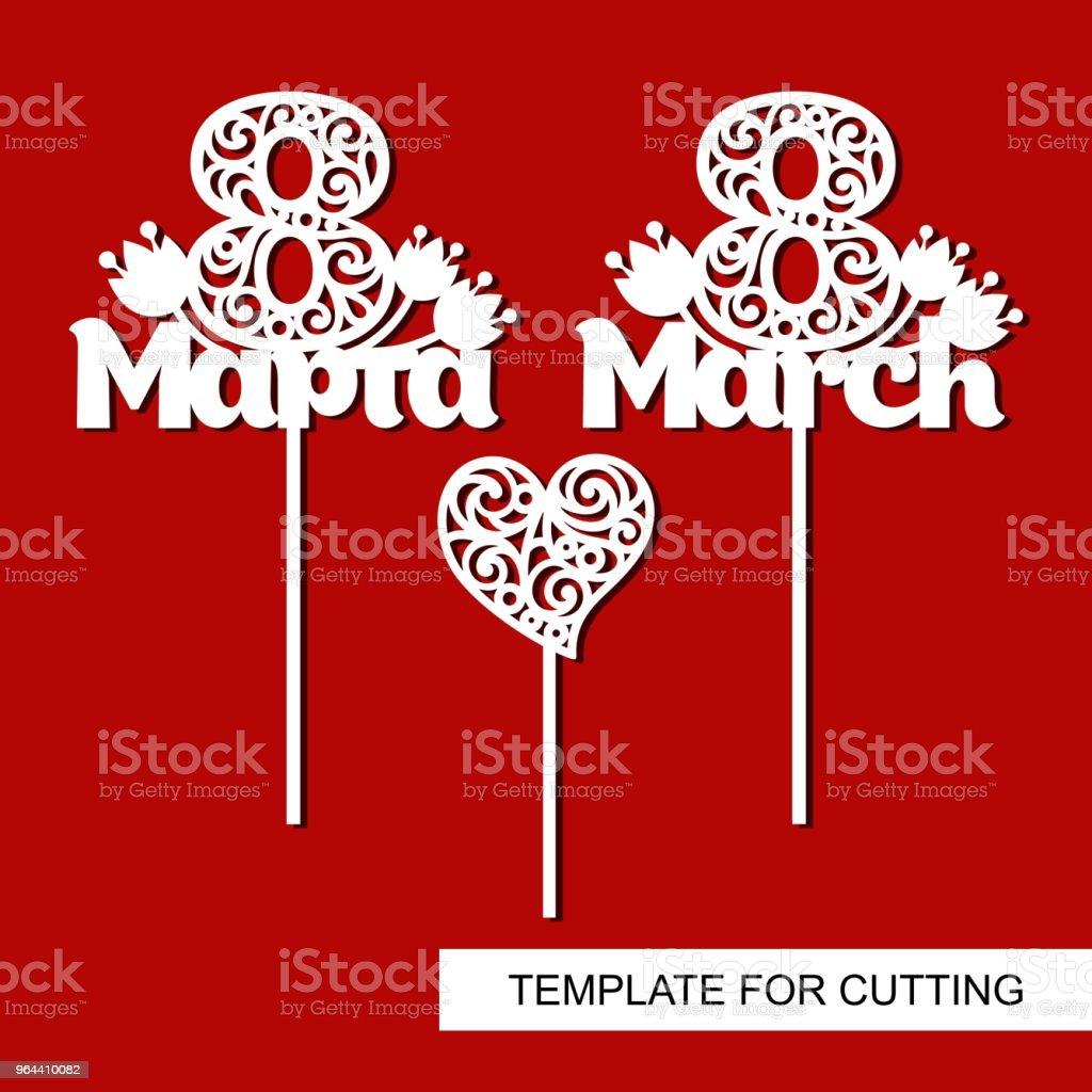 Decoração para o dia da mulher - toppers 8 de março e o coração. - ilustração de arte em vetor