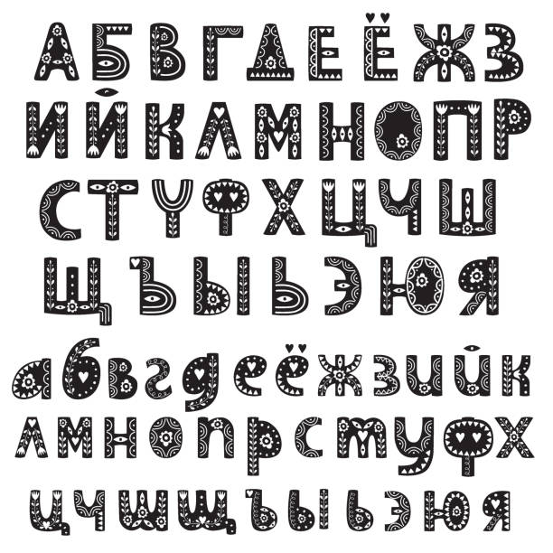 Best Cyrillic Script Illustrations, Royalty-Free Vector