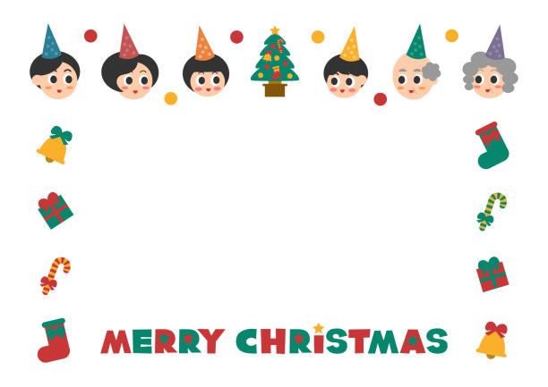 家族 (メリー クリスマス) の装飾的なフレーム - 休日/季節ごとのイベント点のイラスト素材/クリップアート素材/マンガ素材/アイコン素材