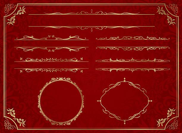 装飾フレームセットベクトル - 装飾フレーム点のイラスト素材/クリップアート素材/マンガ素材/アイコン素材