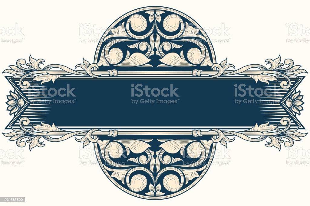 Emblema de vindima ornamentada decorativa - Vetor de Abstrato royalty-free