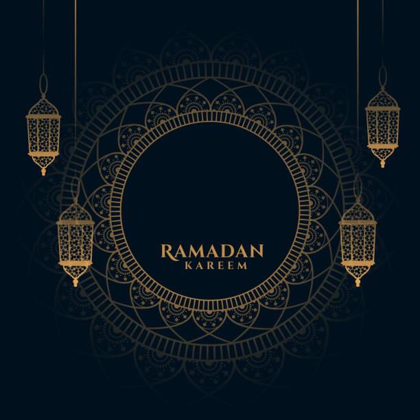 dekorative ramadan kareem Hintergrund mit arabischen Laternen – Vektorgrafik