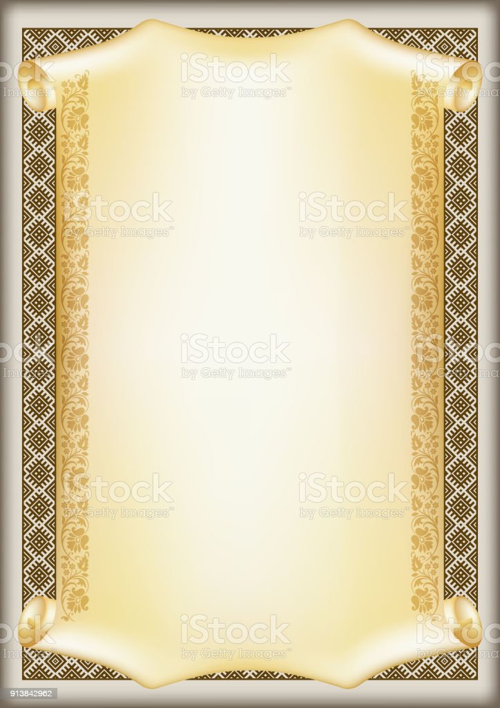 Decorative Rectangular Framework With Ethnic Slavic Ornament And ...