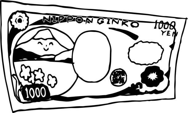 ●デフォルメ裏面はキュートな手描きの日本1000円注概要 - 日本銀行点のイラスト素材/クリップアート素材/マンガ素材/アイコン素材