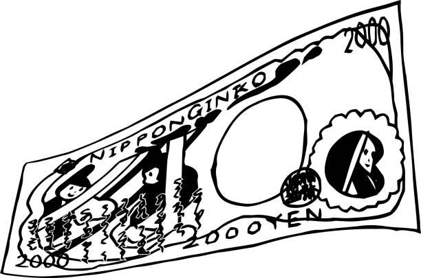 ●デフォルメ裏面はキュートな手描きの日本2000円注概要 - 日本銀行点のイラスト素材/クリップアート素材/マンガ素材/アイコン素材