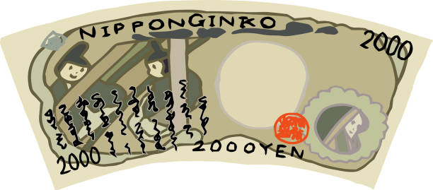 ●デフォルメ裏面は可愛い手描き彩色の日本2000円注 - 日本銀行点のイラスト素材/クリップアート素材/マンガ素材/アイコン素材