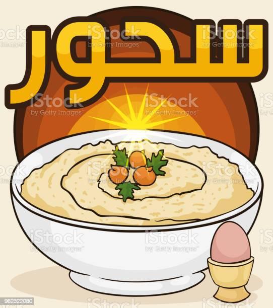 Delicious breakfast with hummus and egg for ramadans sahur vector id962322080?b=1&k=6&m=962322080&s=612x612&h=vrd8rmvmcardgndk wpd8gbwkfhw7dbex v47niu wu=