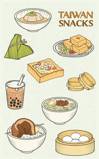 delicious taiwan snacks collection - 台灣 幅插畫檔、美工圖案、卡通及圖標
