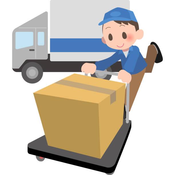配送担当者を運ぶ荷物のトロリー ベクターアートイラスト