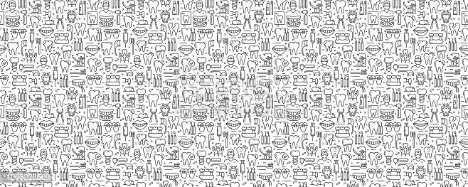 Dental Related Seamless Pattern and Background with Line Icons