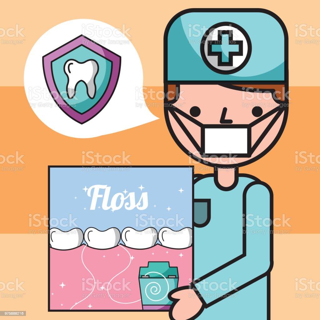 歯医者少年口腔衛生歯科用フロス...