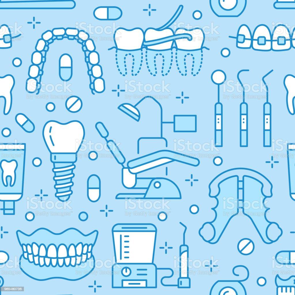 歯科医矯正は青線のアイコンとのシームレスなパターンです歯科医療医療