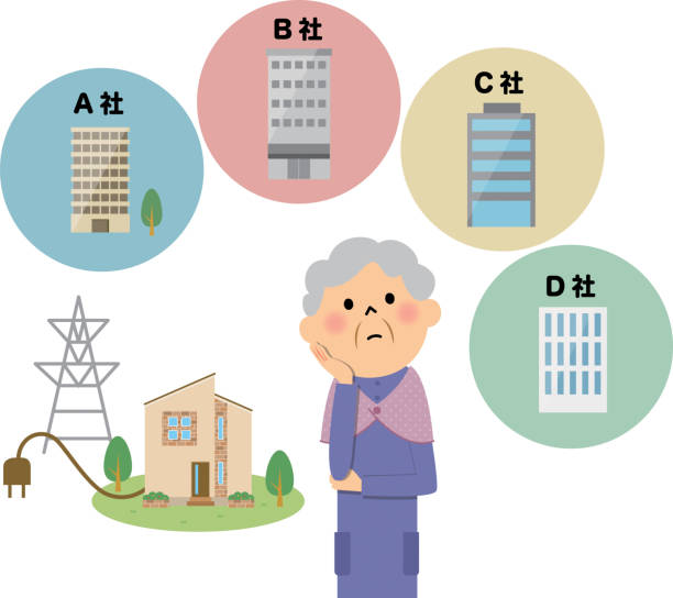 Deregulation of electric utilities An illustration of the lady who suffers from company choice by deregulation of electric utilities. deregulation stock illustrations