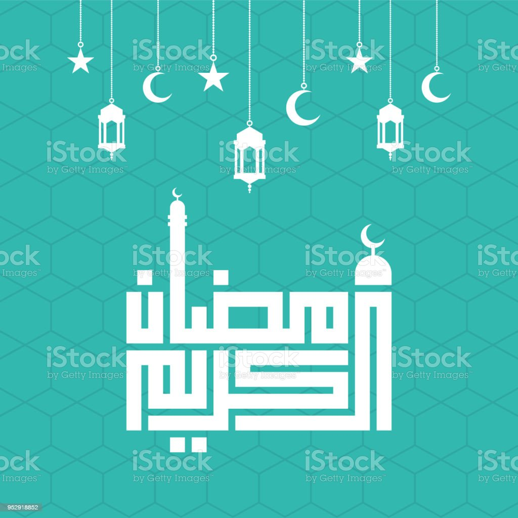 Design background with modern arabic calligraphy Ramadan Kareem and lamp vector art illustration