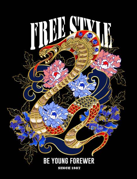 蛇と牡丹パッチ刺繍スパンコールの服をデザインします。 ベクターアートイラスト