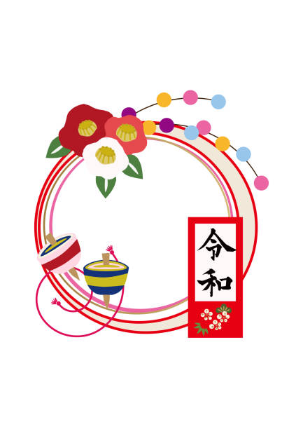 design material for the new year. japanese new year wall decoration. parts for new year's cards. - new years day stock illustrations