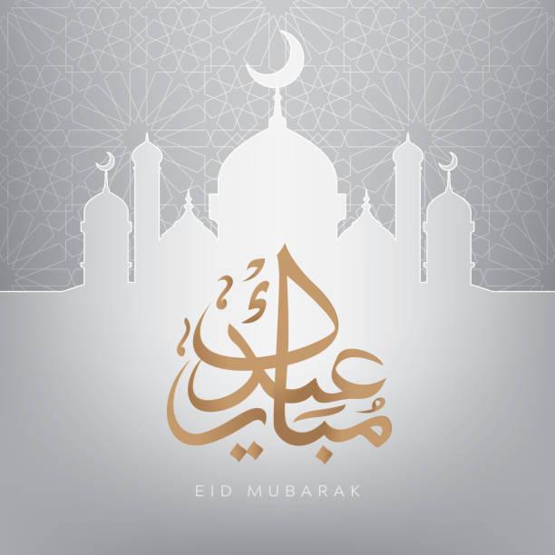 design von eid mubarak mit linienart moschee - ramadan kareem stock-grafiken, -clipart, -cartoons und -symbole