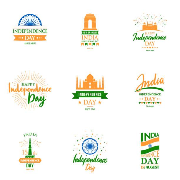 인도 독립 기념일, 15 8 월 디자인 서식 파일 설정. 인사말 카드 컬렉션입니다. 벡터 클립 아트입니다. - independence day stock illustrations