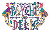 Detailed ornamental Psychedelic lettering