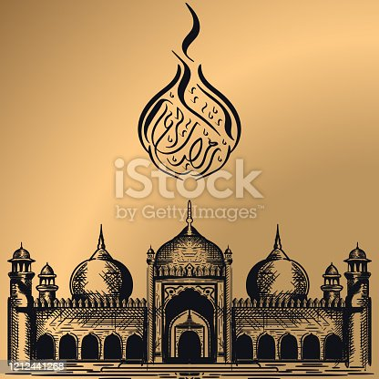 Detailed Sketch Illustration of Mosque. Eid Mubarak celebration- calligraphy stylish lettering Ramadan Kareem. Vector illustration. Can be used for banner, greeting card or background.
