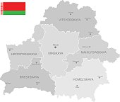 Detailed Vector Map of Belarus