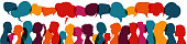 istock Dialogue group of diverse multiethnic multicultural people. Talking and share ideas. Communication concept. Crowd talking. Silhouette heads diversity people in profile. Speech bubble 1252277127