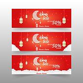 3 different Ramadan Sale Banner 50% discount offer template vector design
