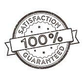 Distressed Vector Stamp Seal -Satisfaction Guaranteed