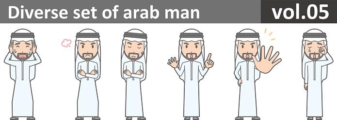 Diverse set of arab man, EPS10 vol.05