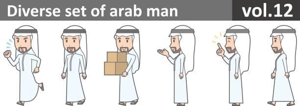 vielfältige reihe von arabische mann, eps10 vol.12 - laufführer stock-grafiken, -clipart, -cartoons und -symbole