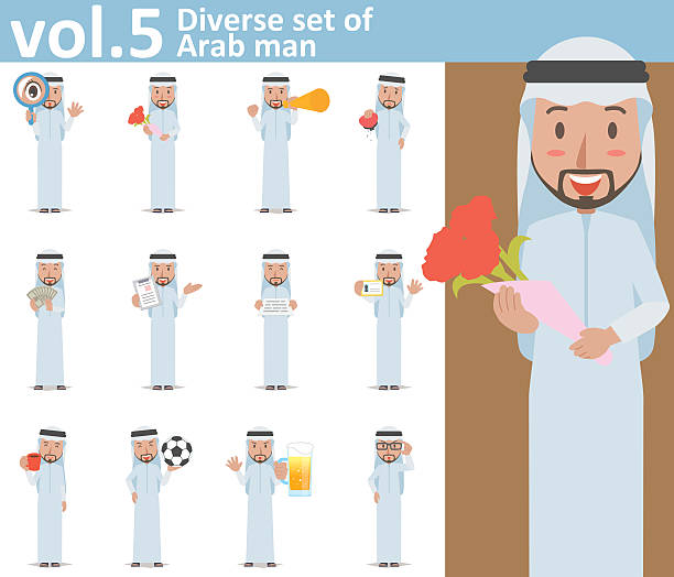 ilustraciones, imágenes clip art, dibujos animados e iconos de stock de diverse set of arab man on white background vol.5 - zoom meeting
