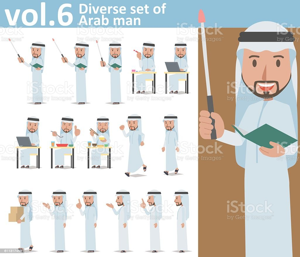 Diverse set of Arab man on white background vol.6 vector art illustration