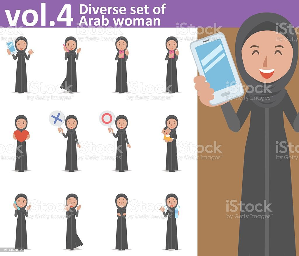 Diverse set of Arab woman , EPS10 vector format vol.4 Lizenzfreies diverse set of arab woman eps10 vector format vol4 stock vektor art und mehr bilder von arabien