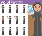 Diverse set of Arab woman , EPS10 vector format vol.4