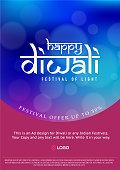 Diwali celebration promotional design  Poster