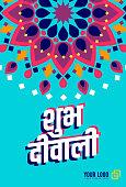 Diwali Design and banner