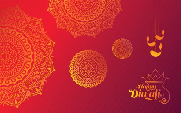 Diwali Festival Background Round Floral Ornament Diwali Festival Background Round Floral Ornament - Diwali Background Template with Floral Ornet diwali stock illustrations