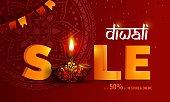 Diwali festival of lights sale banner. DIwali holiday shiny background with diya lamp, bunting flags and rangoli. Vector illustration