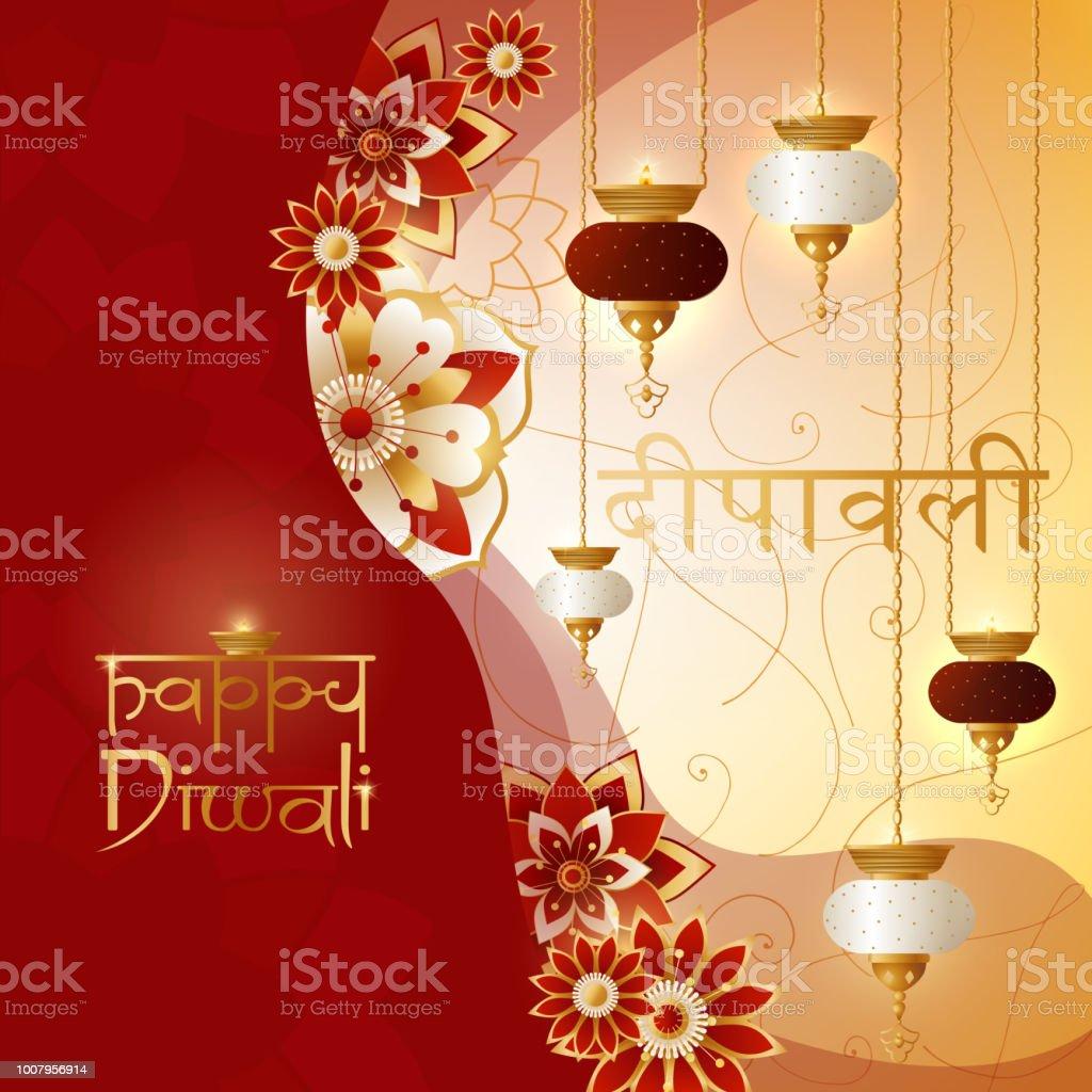 Diwali Greeting Card Indian Holiday Vector Illustration Stock Vector