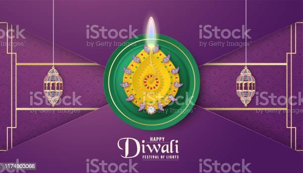 Invitation Card For Diwali Festival Of Hindu Vector