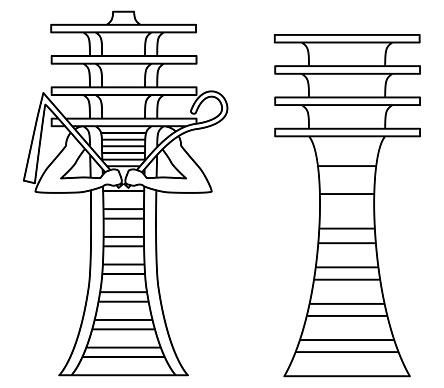 Djed Pillars Outline