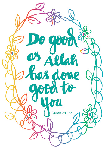 Do good as Allah has done to you. Islamic quran quotes.