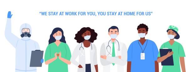 의사, 간호사, 실험실 조수 및 과학자들은 바이러스와 전염병과 싸우고 있습니다. 우리는 당신을 위해 일, 당신은 우리를 위해 집에 머물. - nursing home stock illustrations