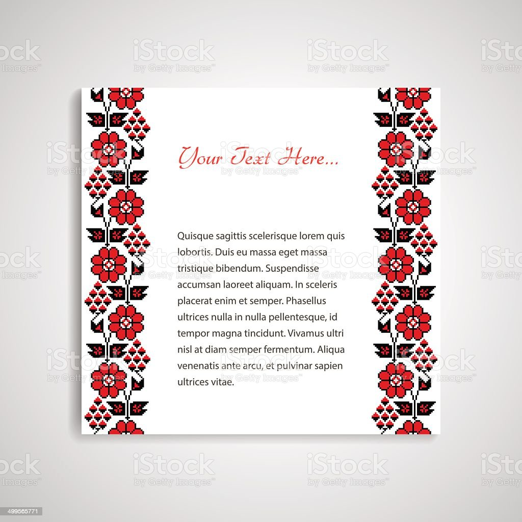 Document form with ornamented borders. vector art illustration