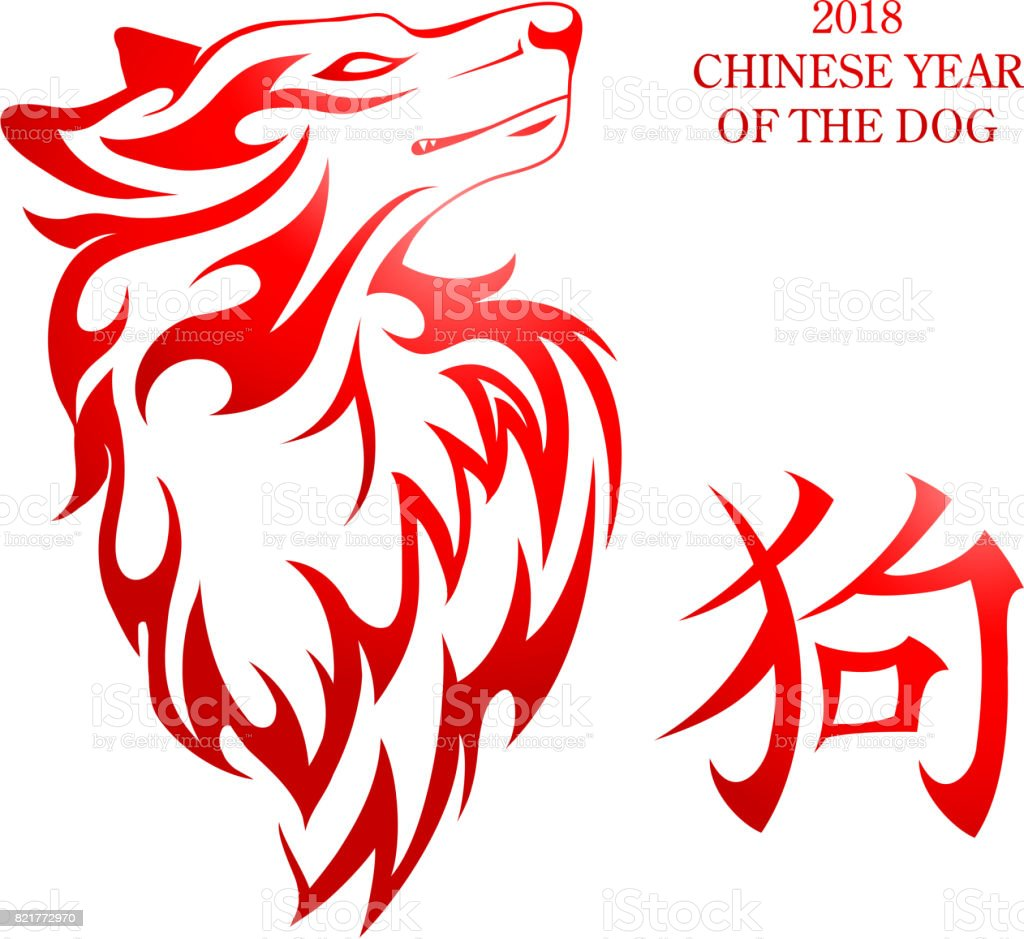 Dog As Symbol Chinese New Year 2018 Stock Vector Art ...