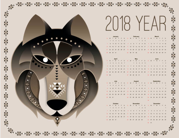 Calendrier de chien 2018 - Illustration vectorielle