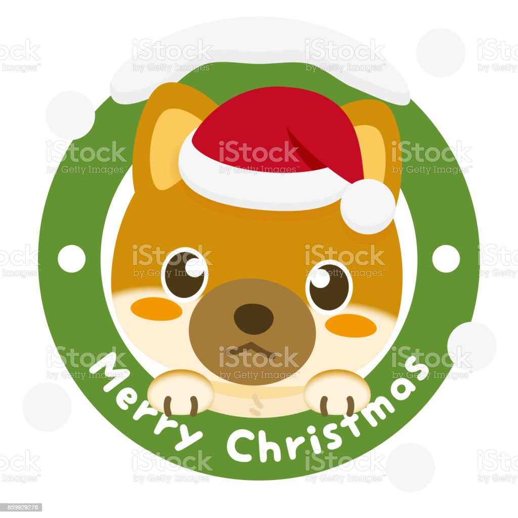 Hundkidclubminiaturshiba Von Weihnachten Vektor Illustration ...